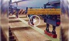 福船集团采用4台吊球扁钢用起重电永磁铁联吊视频案例