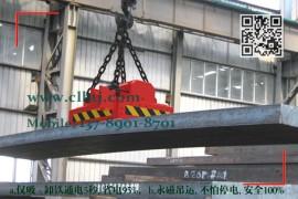 吸吊钢坯与厚钢板用起重永磁铁