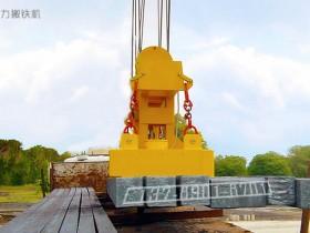 吊方形钢坯、钢锭用电永磁铁简介与技术参数