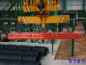 吊运成卷线材盘螺(盘圆)用起重电磁铁