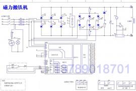 挖机吸盘电路图