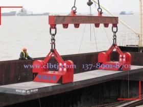 30T厚钢坯采用2台自卸式起重永磁铁联吊案例