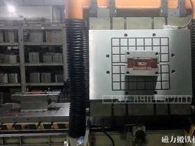 冲床冲压模具快速更换用电永磁铁