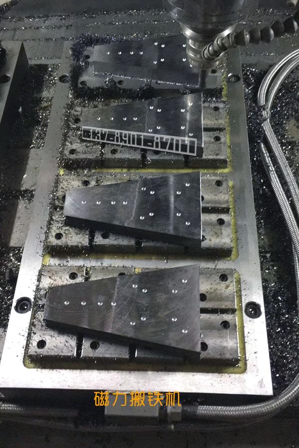 加工中心电永磁吸盘案例