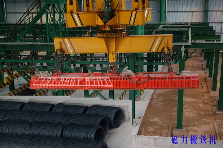 吊运成卷线材盘螺用起重电磁铁