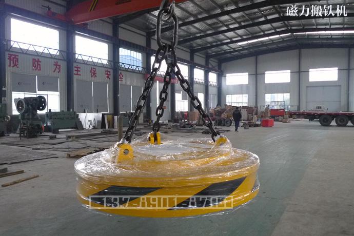 MW5-210L/G-75高温起重电磁铁