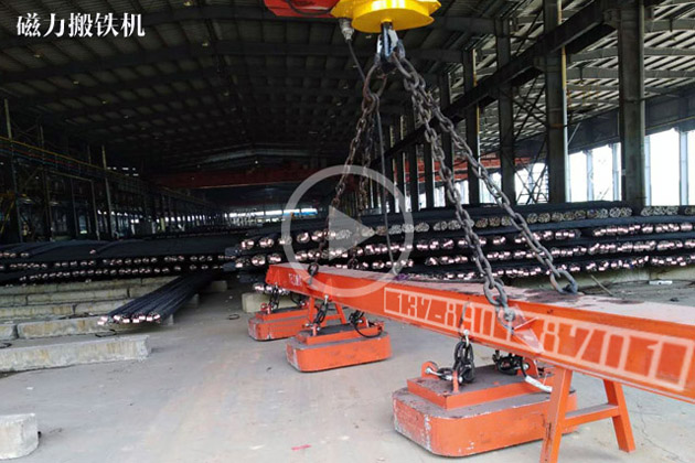 吊运棒材用电磁吸盘案例照片
