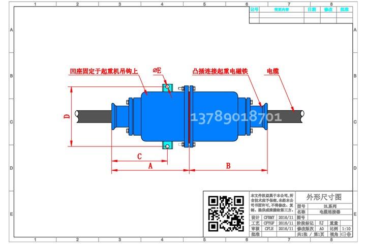 DL-102电缆连接器尺寸图