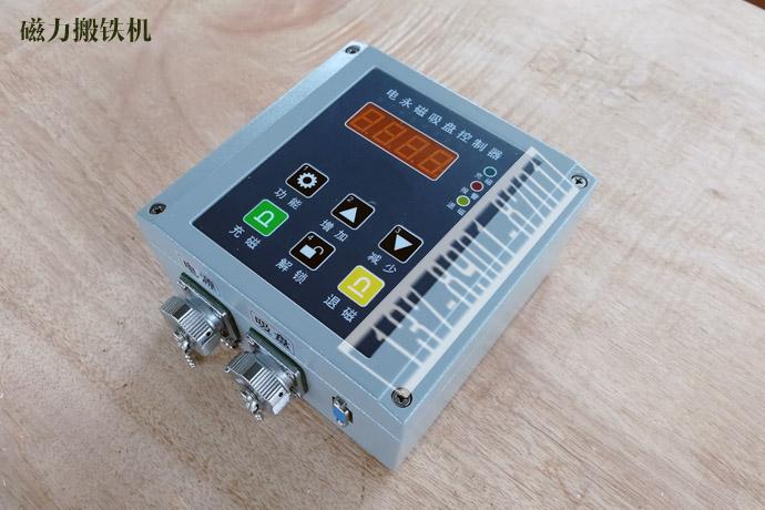 电永磁吸盘充控制器
