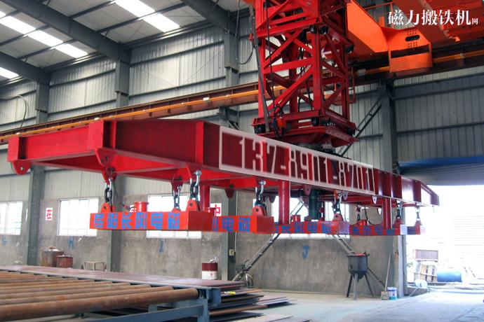 5台MW84-16040L/1起重电磁铁联吊钢板