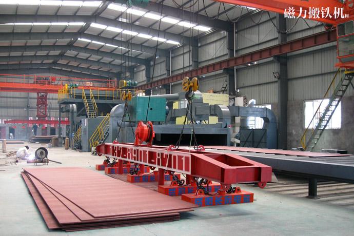 5台MW84-16040L/1起重电磁铁联吊钢板技术方案