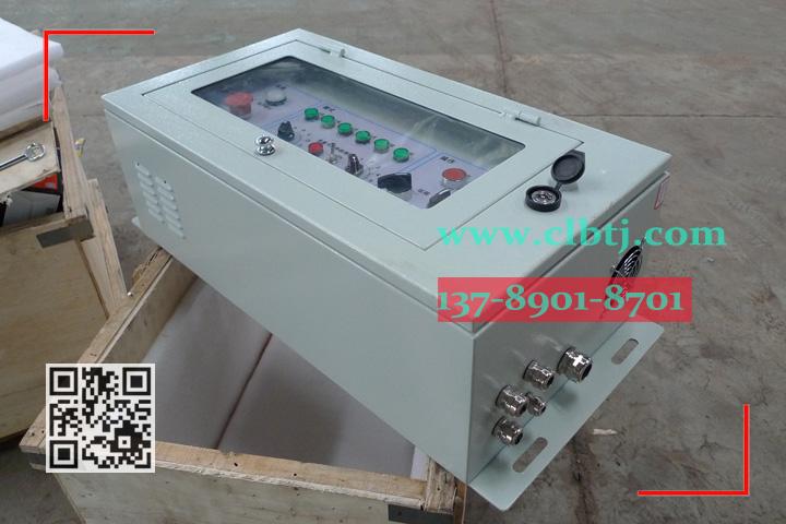 吊球扁钢用起重电永磁铁电控柜
