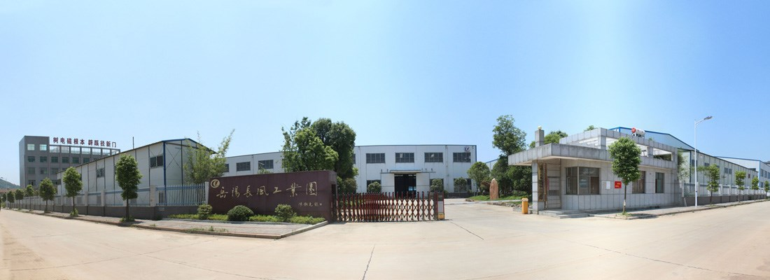 本网站磁力工程师团队在职的岳阳长风电磁机械有限公司厂区全景图