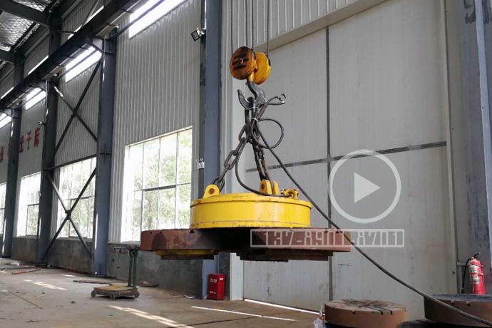 型号MW5-130L/1直径1.3米起重电磁铁吸力测试