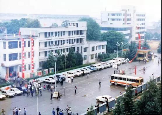 岳阳起重电磁铁厂建厂20周年时的场景